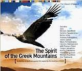The Spirit Of The Greek Mo