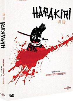 Harakiri [Versione francese]