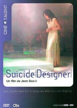Suicide Designer