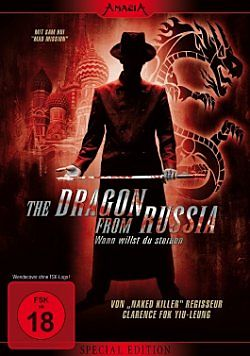 The Dragon from Russia - Wann willst du sterben [Versione tedesca]