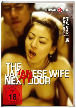 The Japanese Wife Next Door [Versione tedesca]
