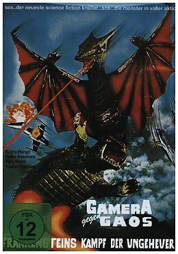 Gamera gegen Gaos - Frankensteins Kampf der Ungeheuer [Versione tedesca]