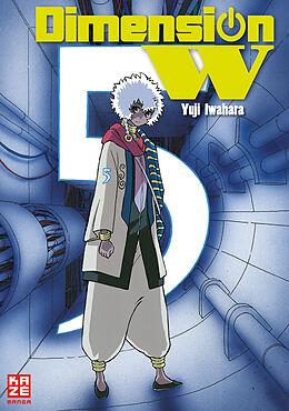 Dimension W 05 [Versione tedesca]