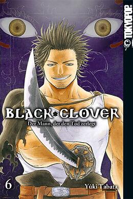 Cover: https://exlibris.blob.core.windows.net/covers/9783/8420/3345/0/9783842033450xl.jpg