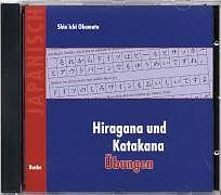 Grundkenntnisse Japanisch 1 + 2. Hiragana und Katakana Übungen. CD [Versione tedesca]