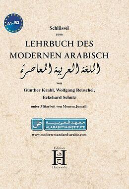 Lehrbuch des modernen Arabisch. Schlüssel [Versione tedesca]