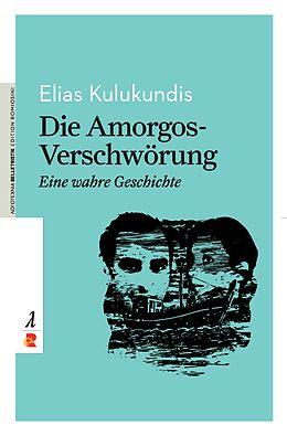 Die Amorgos-Verschwörung [Versione tedesca]